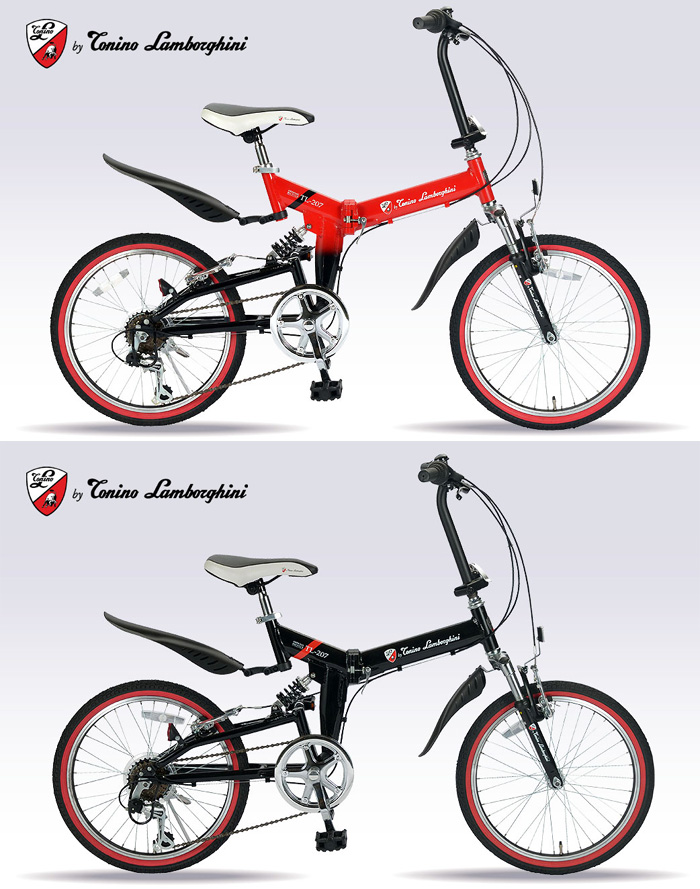 Tonino Lamborghini 20 Inch Folding Bike 6 Speed Back And Forth W Sass TL 207