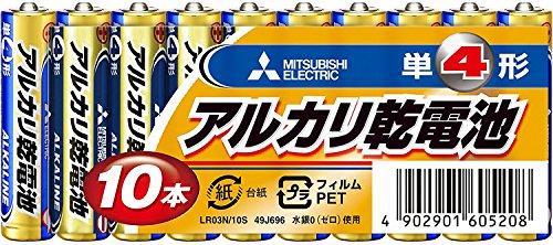 三菱電機 アルカリ乾電池(シュリンクパック) 単4形 10個入 LR03N/10S 〔10本×40 合計400本〕