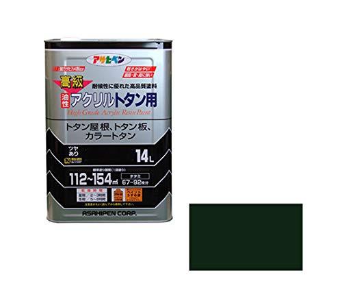 (まとめ買い)高級アクリルトタン用〔150402AP〕 14L ディープグリーン ディープグリーン 〔3缶セット〕【北海道・沖縄・離島配送不可】