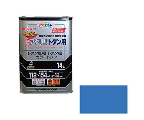 (まとめ買い)高級アクリルトタン用〔150402AP〕 14L コバルトブルー コバルトブルー 〔3缶セット〕【北海道・沖縄・離島配送不可】