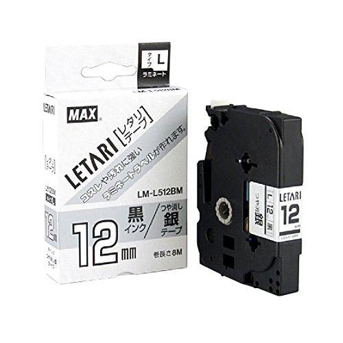 カテゴリー:ビーポップミニ メール便発送 マックス ビーポップミニ テープつや消し銀黒文字 送料無料 一部地域を除く お洒落 00049502 代引不可 LM-L512BM