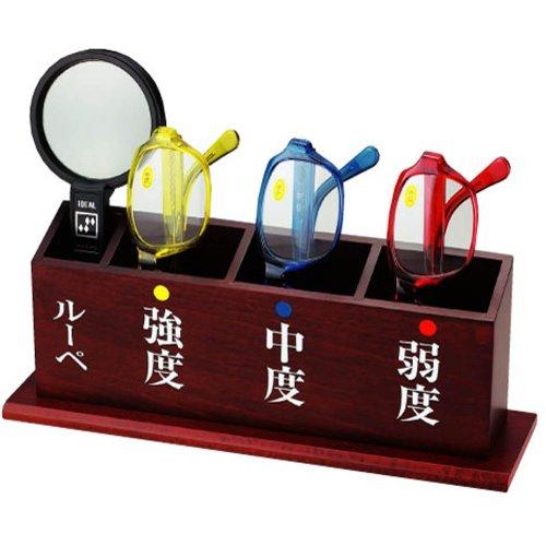 西敬 老眼鏡セット S-103N(ル-ペ付き) S-103N 00067326