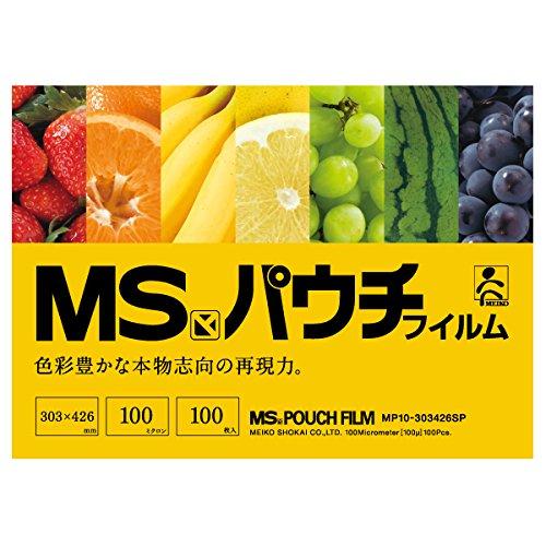 (まとめ買い)明光商会 MSパウチフィルム(黄箱) MP100-303426 SP(A3) 00233151 〔×3〕