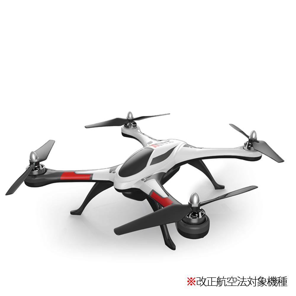 【送料無料】ハイテック XK製品 4CH6Gシステムドローン AIR DANCER X350(エアーダンサーX350) RTFキット【代引不可】