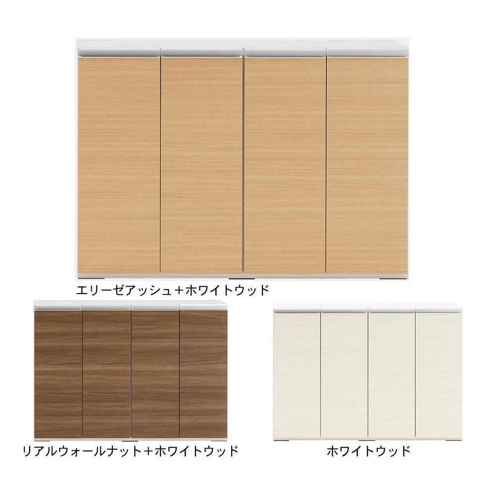 【送料無料】フナモコ 日本製 ローキャビネット 1202×310×840mm ホワイトウッド・LBS-120【代引不可】