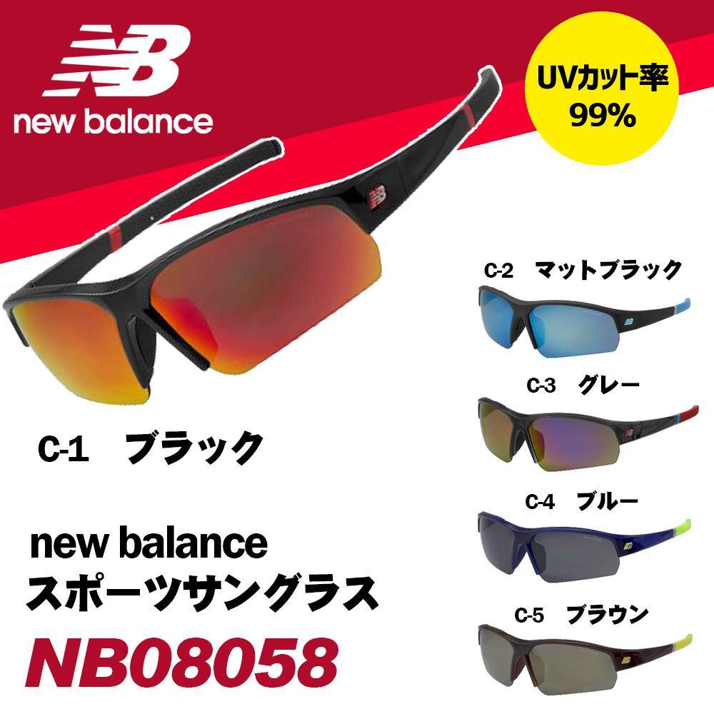 【送料無料】new balance(ニューバランス) スポーツサングラス NB08058 C-4・ブルー【代引不可】