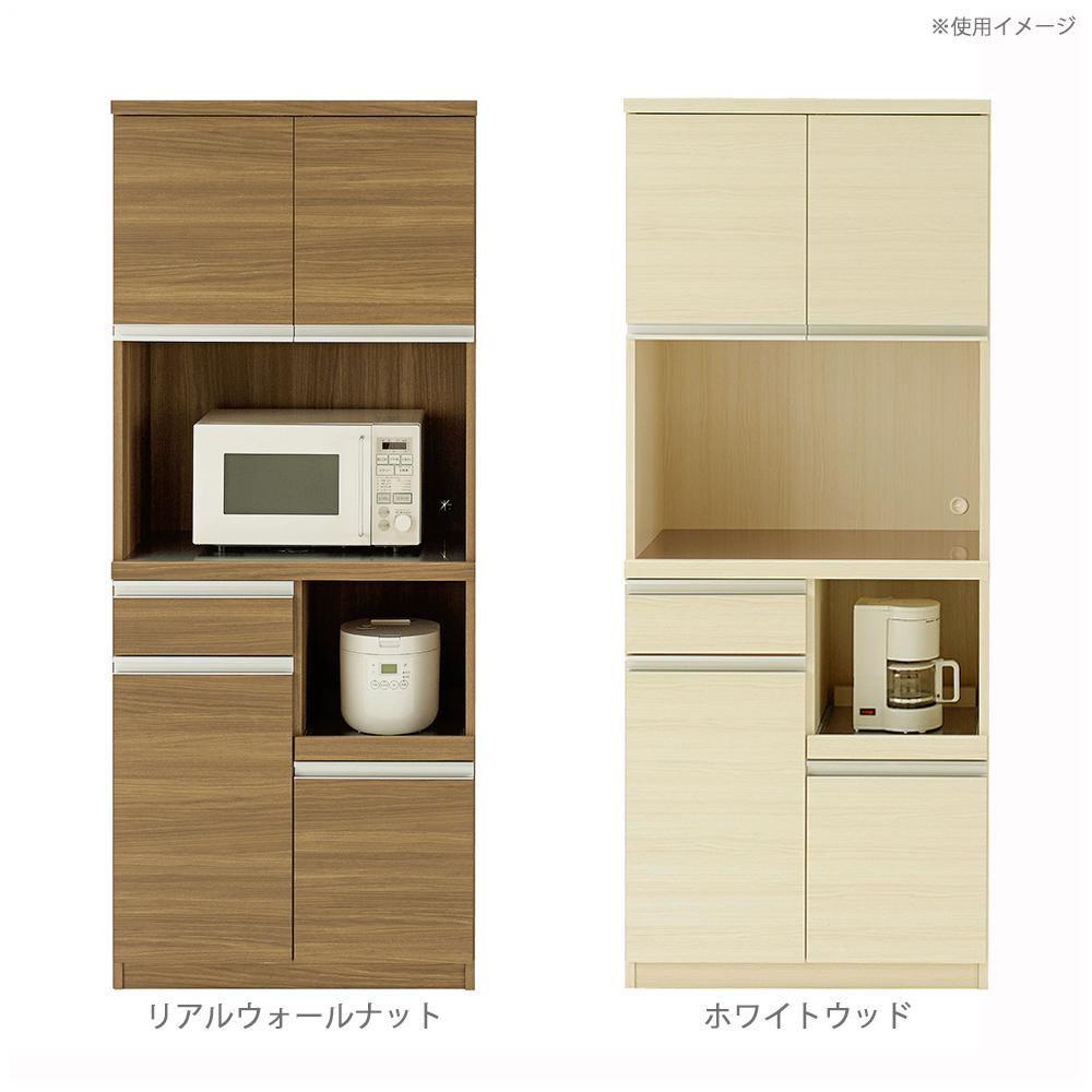 【送料無料】フナモコ 日本製 KITCHEN BOARD JUST! 食器棚 木扉 732×448×1800mm ホワイトウッド・DKS-73T【代引不可】
