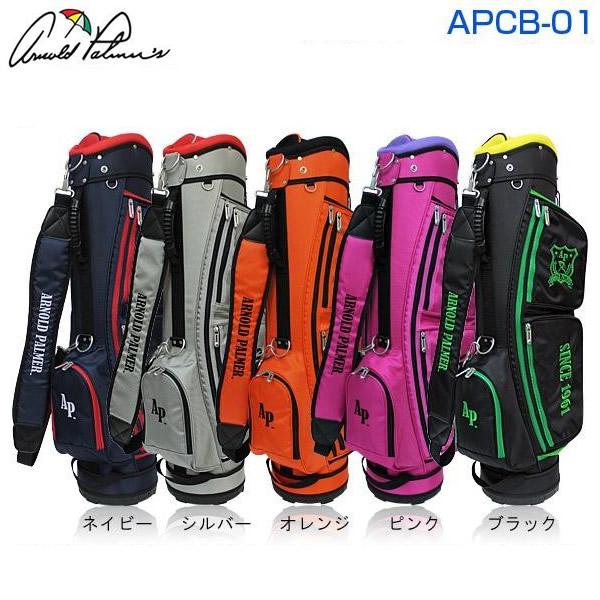 【送料無料】Arnold Palmer(アーノルド・パーマー) ミニキャディバッグ APCB-01 ブラック・54127-00001【代引不可】