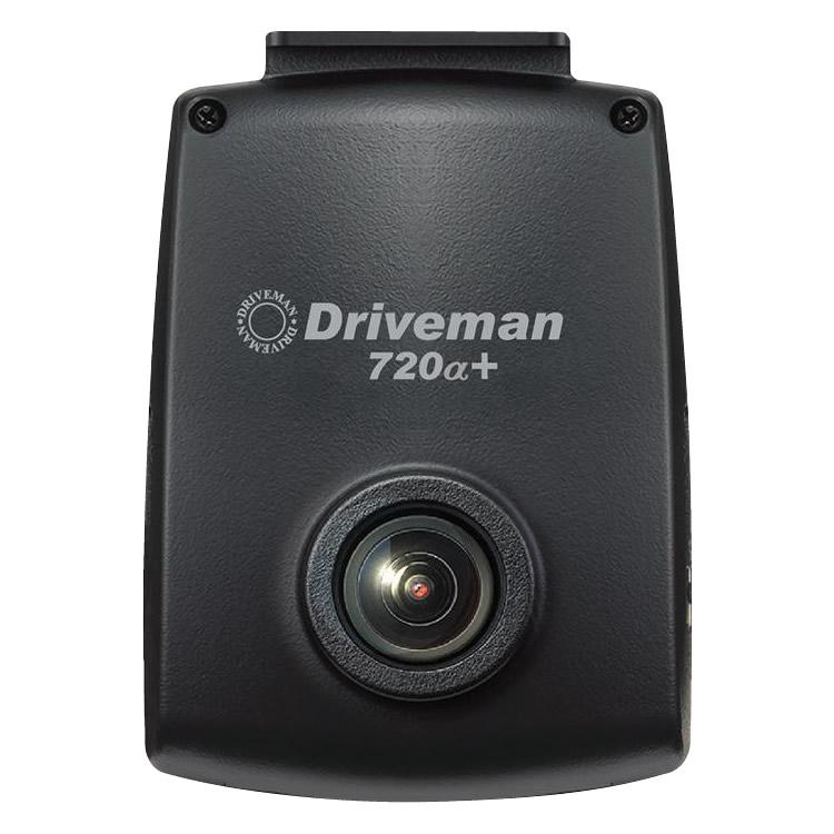 ドライブレコーダー Driveman(ドライブマン) 720α+ フルセット 2芯車載用電源ケーブルタイプ 720a-p-DM【代引不可】【北海道・沖縄・離島配送不可】