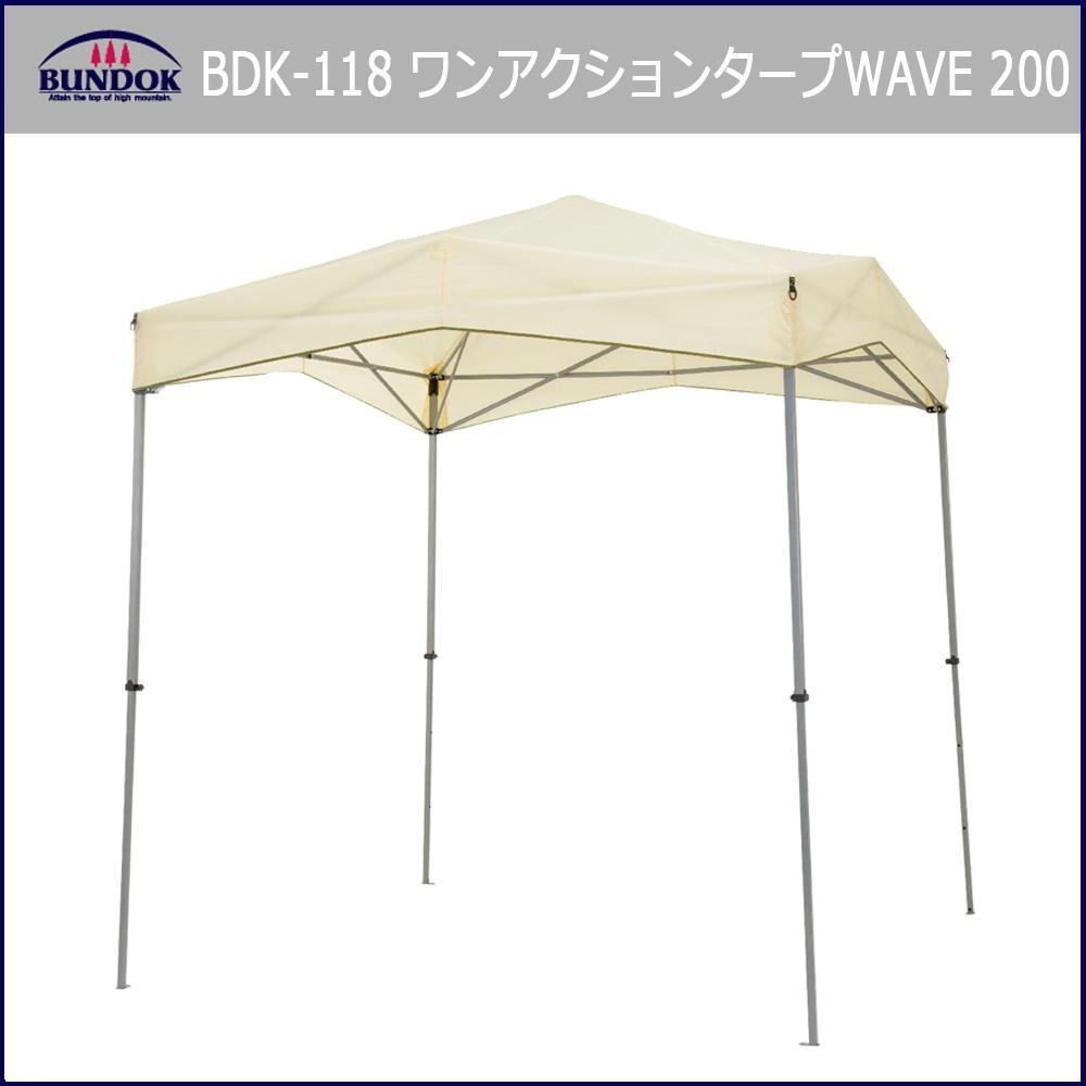 ワンアクションタープEX260 BDK-113幅260×奥行き260×高さ 【頑張って送料無料!】 BUNDOK 256・226・191cm