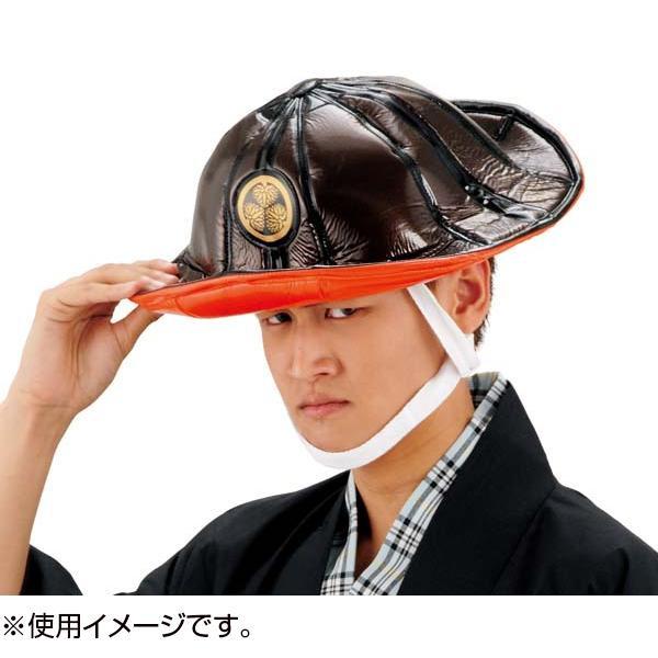 陣笠 MJP-665 【代引不可】