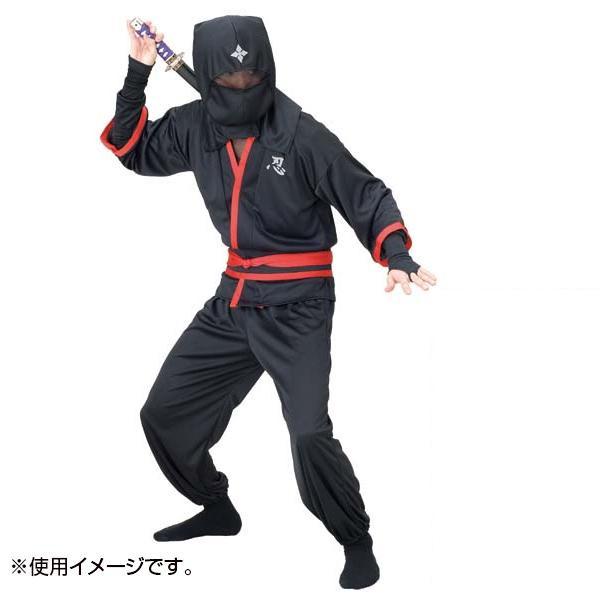 ザ・忍者 MJP-695 【代引不可】