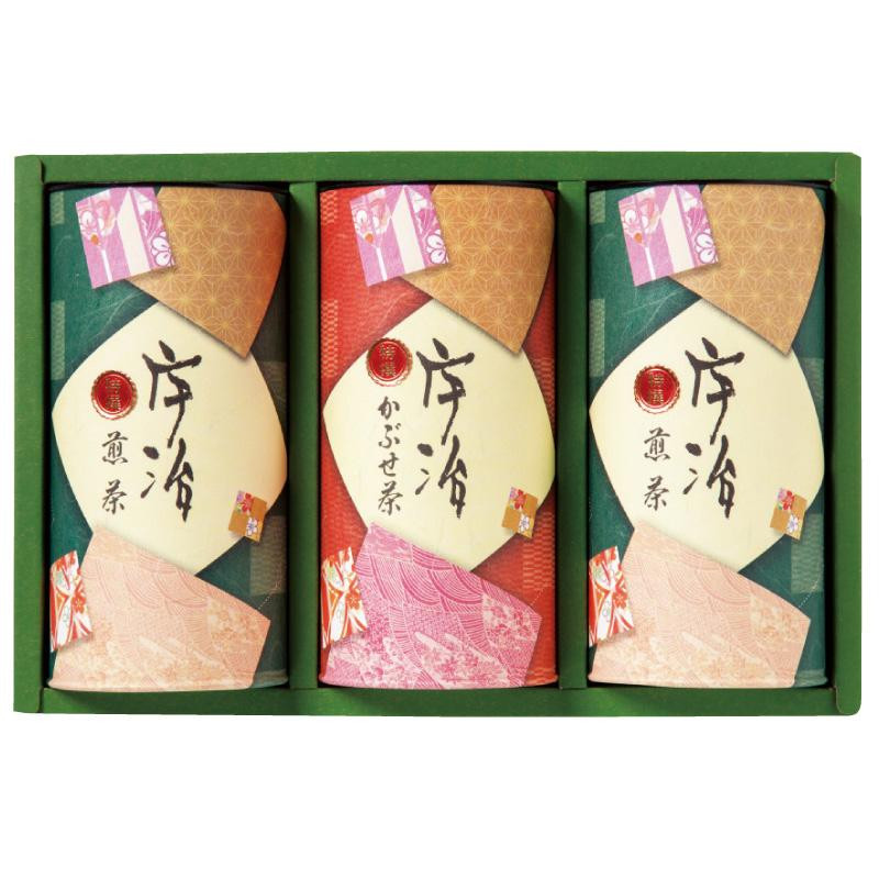 宇治茶詰合せ IC-100 7047-077 【代引不可】