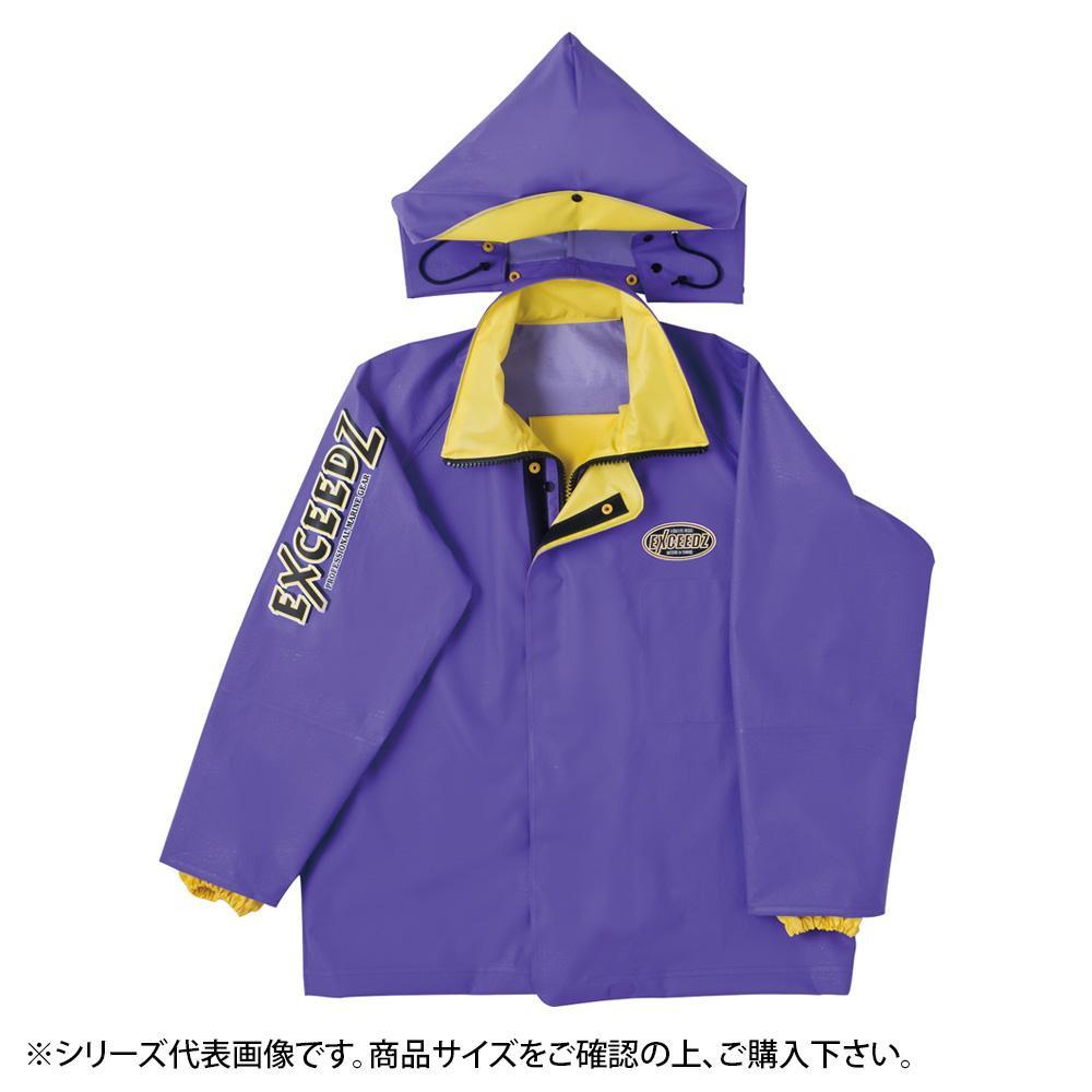 弘進ゴム エクシーズEX-01 ヤッケ パープル 4L G0598AB 【代引不可】