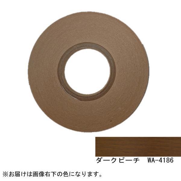 木口貼りテープ 40mm×50m ダークビーチ WA4186粘着4050 【代引不可】【北海道・沖縄・離島配送不可】
