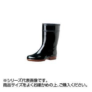 ハイグリップ長靴 HG2000N ブラック 29cm 008663-030 【代引不可】