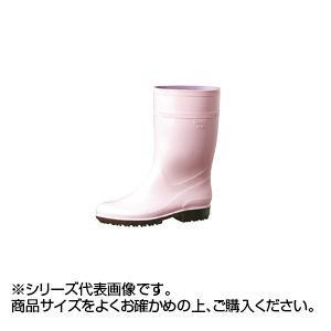 ハイグリップ長靴 HG2000N ピンク 25cm 008663-068 【代引不可】