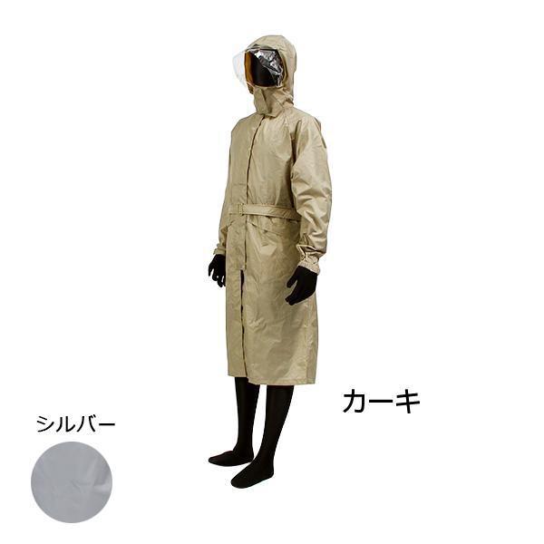 オカモト化成品 婦人・レディース レインコート 8182-T レニカコート カーキ・M 【代引不可】