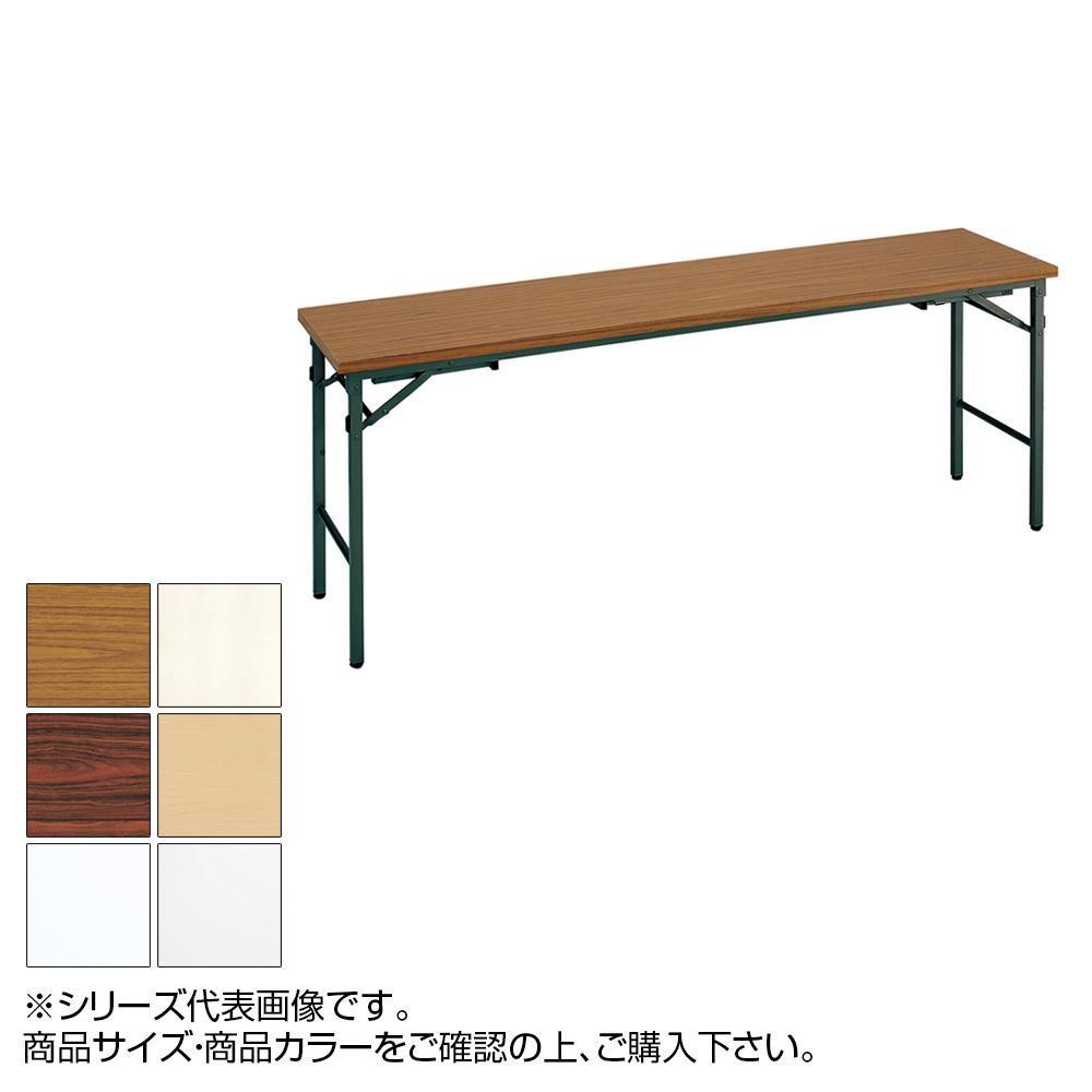 トーカイスクリーン 折り畳み座卓兼用会議テーブル 共縁 YT-156Z チーク 【代引不可】【北海道・沖縄・離島配送不可】