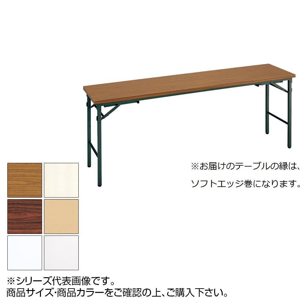 トーカイスクリーン 折り畳み座卓兼用会議テーブル ソフトエッジ巻 YST-156Z アイボリー 【代引不可】【北海道・沖縄・離島配送不可】