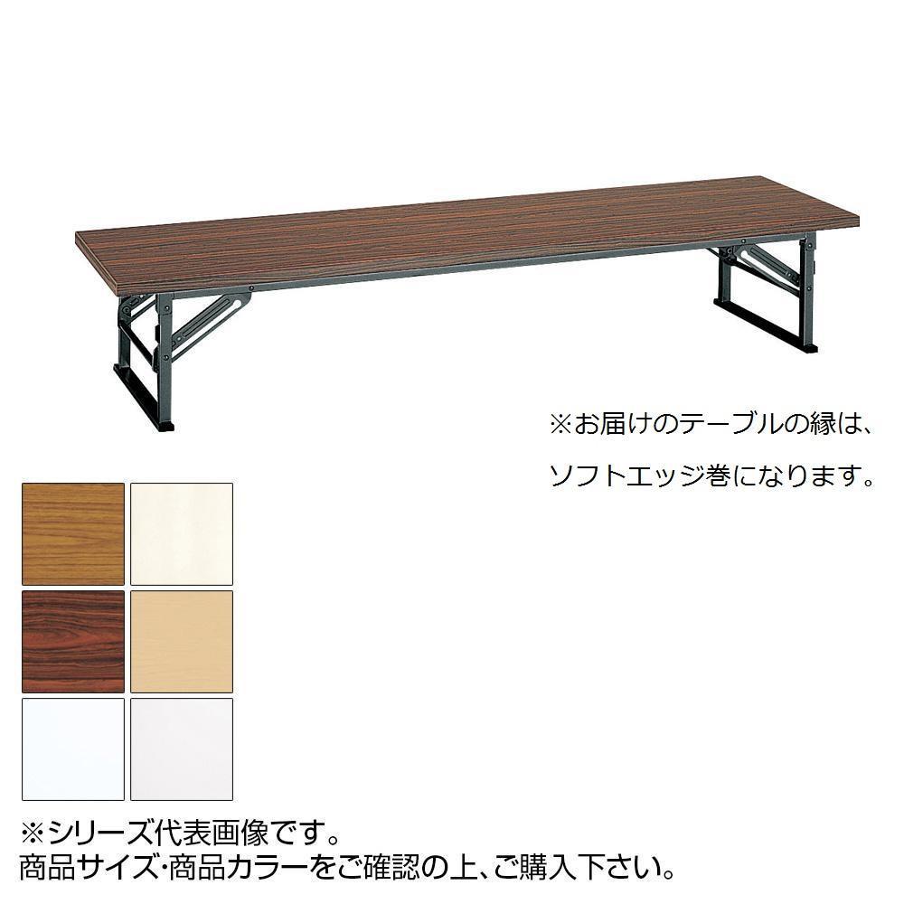トーカイスクリーン 折り畳み座卓テーブル ソフトエッジ巻 平板付 ST-156SH ローズ 【代引不可】【北海道・沖縄・離島配送不可】