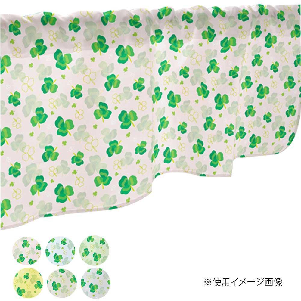 カフェカーテン クローバー 1000×450mm ピンク・40809 【代引不可】