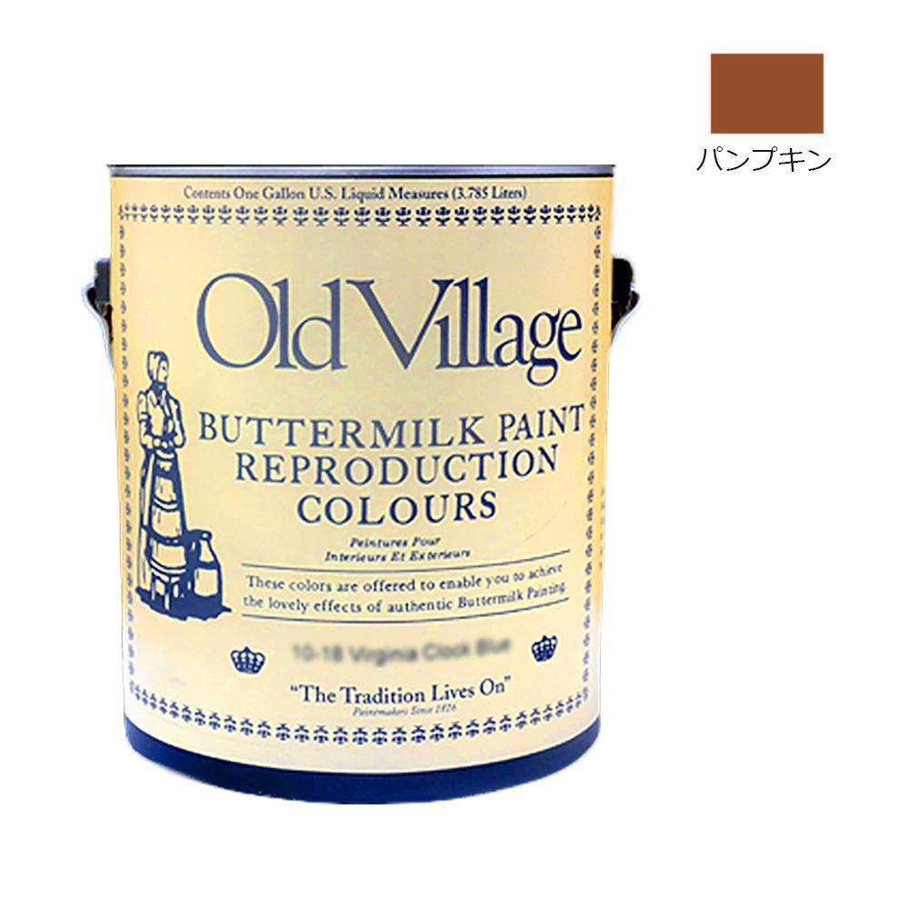 Old Village バターミルクペイント パンプキン 3785mL 605-13321 BM-1332G 【代引不可】【北海道・沖縄・離島配送不可】