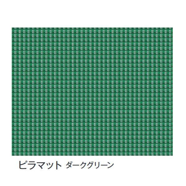 置き敷き専用!! 【送料無料】富双合成 ビニールマット(置き敷き専用) 約92cm幅×20m巻 ピラマット(ダークグリーン) 【代引不可】