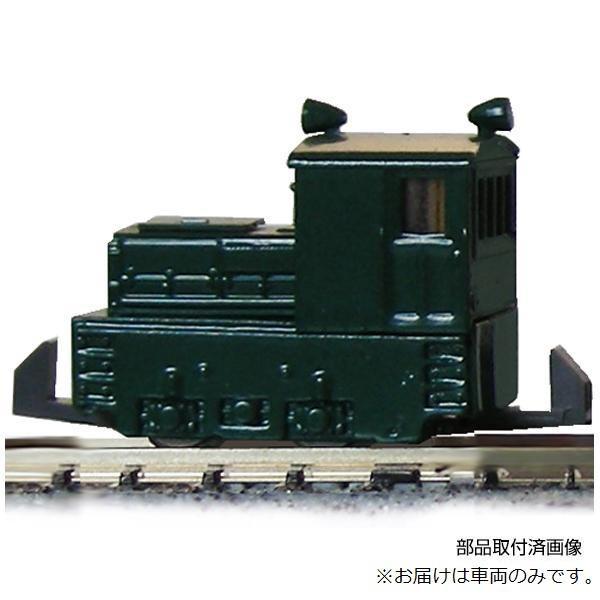 津川洋行 Nゲージ 車両シリーズ 日本牽引車製造7t入換機関車(車体色:緑) 14004 【代引不可】