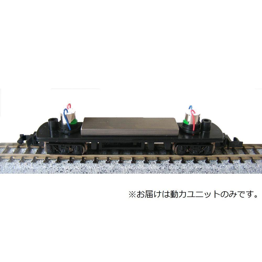 津川洋行 Nゲージ 車両シリーズ 動力ユニット TU-KIHA40000 14012 【代引不可】