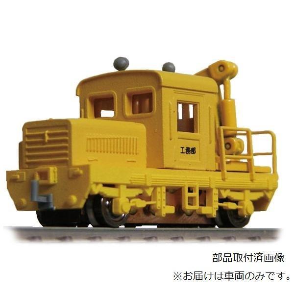津川洋行 Nゲージ 車両シリーズ 軌道モーターカー TMC100 動力付(車体色:黄) 14013 【代引不可】