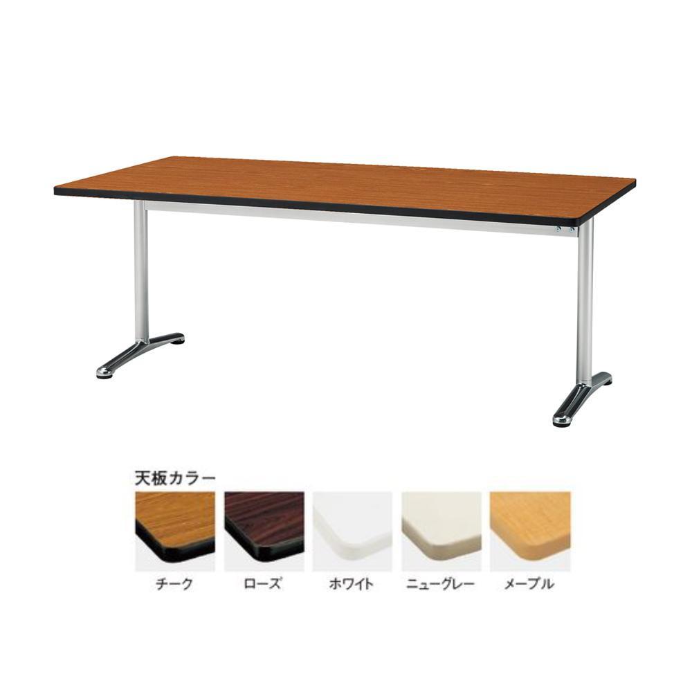 ミーティングテーブル メラミン化粧板 ATT-1875S チーク 【代引不可】【北海道・沖縄・離島配送不可】