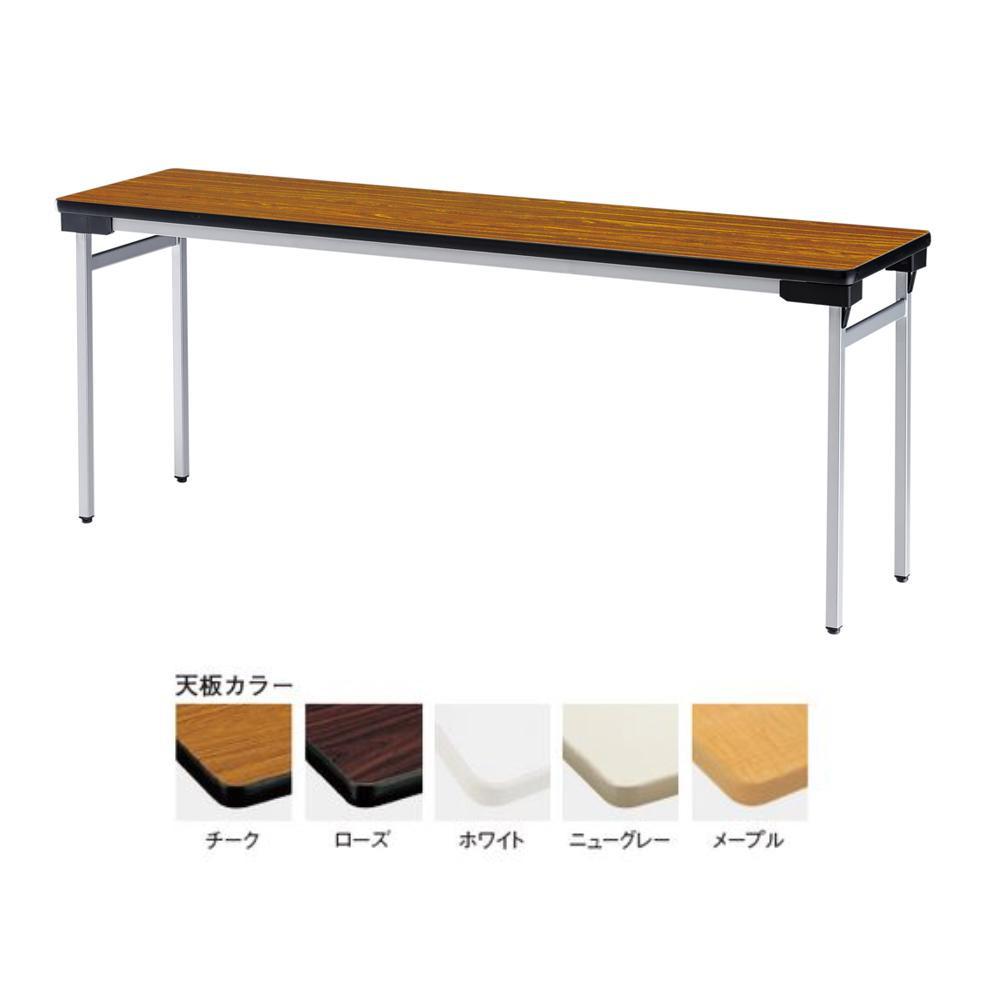 フォールディングテーブル 棚無し メラミン化粧板 TFW-1845N ホワイト 【代引不可】【北海道・沖縄・離島配送不可】