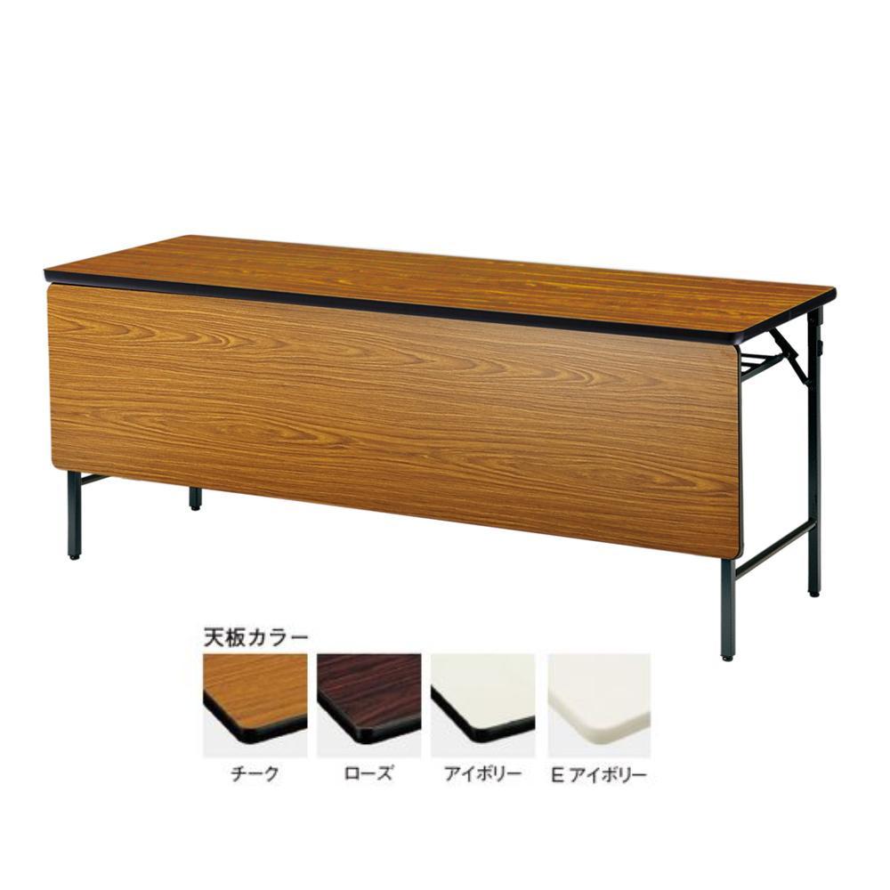 フォールディングテーブル パネル ・ 棚付き TWS-1860PT メラミン化粧板・チーク 【代引不可】【北海道・沖縄・離島配送不可】
