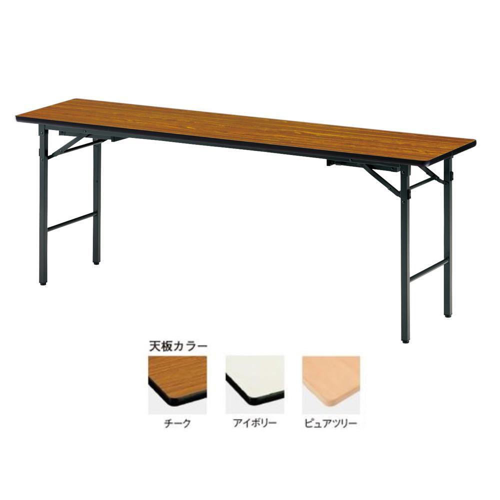 フォールディングテーブル 座卓兼用 TKS-1875 メラミン化粧板・アイボリー 【代引不可】【北海道・沖縄・離島配送不可】