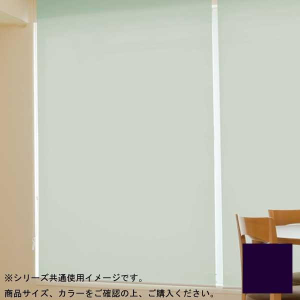 タチカワ ファーステージ ロールスクリーン オフホワイト 幅130×高さ200cm プルコード式 TR-173 古代紫色 【代引不可】【北海道・沖縄・離島配送不可】