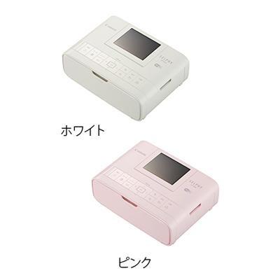 キヤノン コンパクトフォトプリンター SELPHY CP1300 ピンク 【代引不可】【北海道・沖縄・離島配送不可】