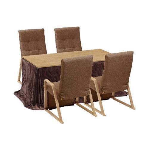 こたつテーブル ホリー140 6点(こたつ、イス×4、布団)セット 【代引不可】【北海道・沖縄・離島配送不可】