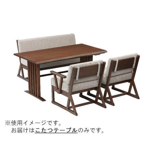 【送料無料】こたつテーブル LDグレン135HI Q111 【代引不可】