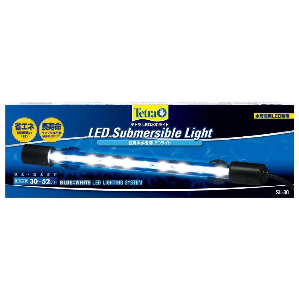Tetra(テトラ) LED水中ライト SL-30 (適合水槽30~52cm) 12個 73348 【代引不可】【北海道・沖縄・離島配送不可】