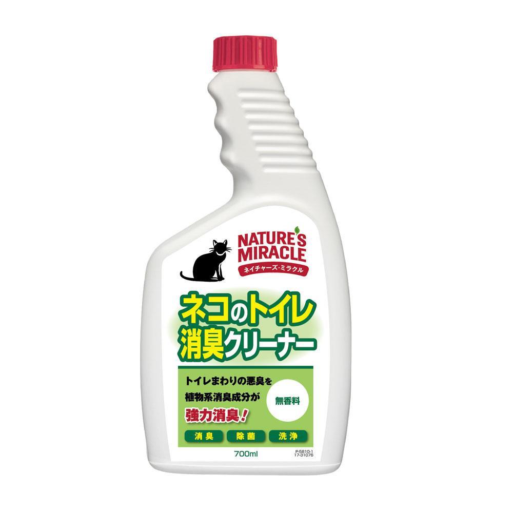 NATURE'S MIRACLE(ネイチャーズ・ミラクル) ネコのトイレ消臭クリーナー (つけかえ) 700ml×12個 74214 【代引不可】【北海道・沖縄・離島配送不可】