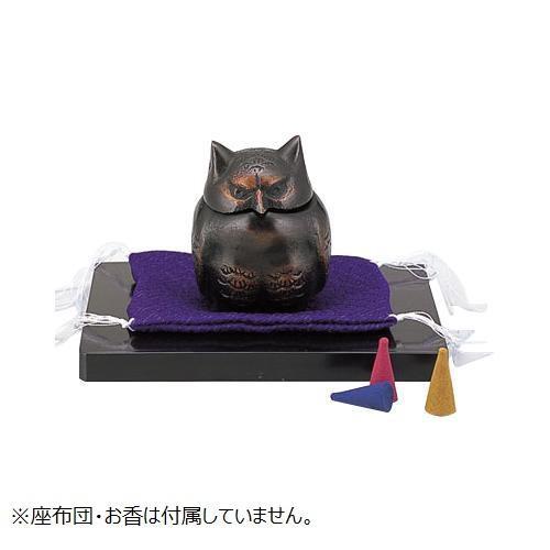 高岡銅器 銅製香炉 ミニふくろう香炉 135-06 【代引不可】【北海道・沖縄・離島配送不可】