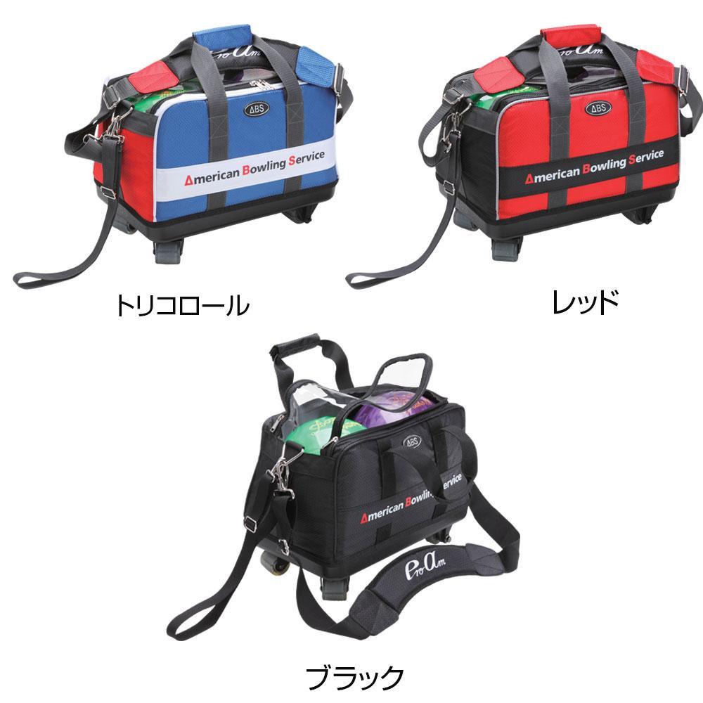 ABS ボウリングキャスターバッグ ボール2個用 B19-880 レッド 【代引不可】