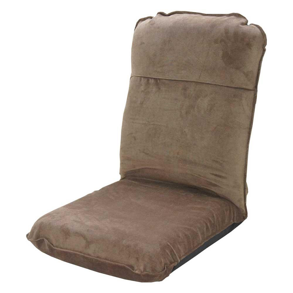 ハイバックボリューム座椅子 二つ折り モカブラウン 【代引不可】【北海道・沖縄・離島配送不可】