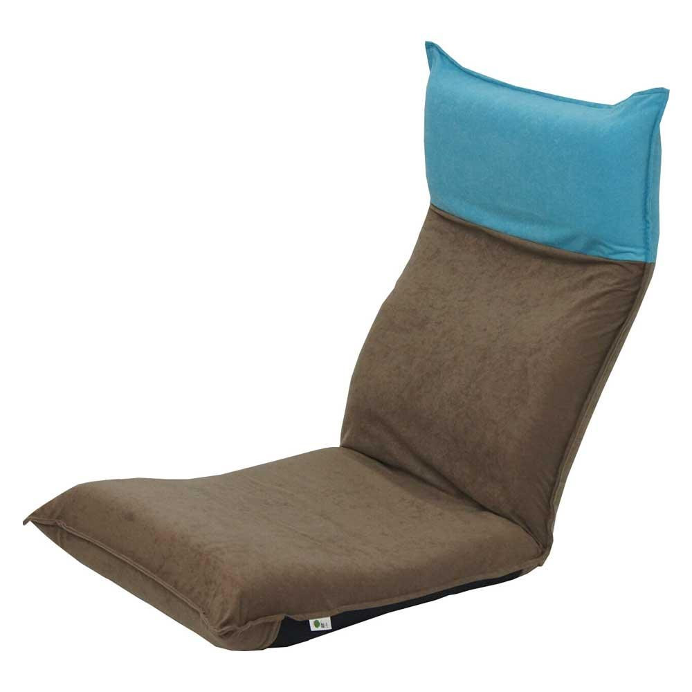 ヘッドリクライニングツートン座椅子 アッシュブラウン×ブルー 【代引不可】