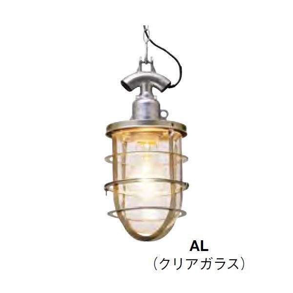 ペンダントライト Glass Bauグラスバウ LT-1148 AL 【代引不可】【北海道・沖縄・離島配送不可】