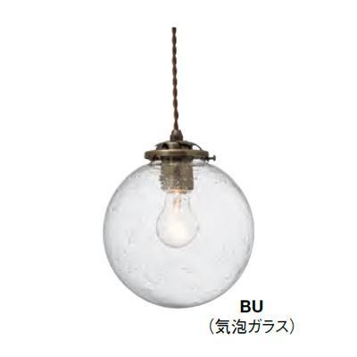 ペンダントライト Orelia(L)オレリアL LT-1943 BU 【代引不可】【北海道・沖縄・離島配送不可】
