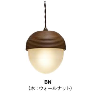 ペンダントライト Lommel ロンメル LT-9789 BN 【代引不可】