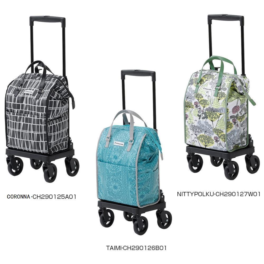 KINDCARE Finlayson ショッピングカート TAIMI・CH290126B01 【代引不可】【北海道・沖縄・離島配送不可】