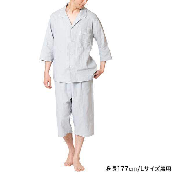 liflance リフランス さわやか2重ガーゼパジャマ メンズ グレー XL 4001(LFPJ013M02) 【】